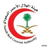 الإعلان عن فتح باب الترشح لعضوية مجلس إدارة نادي الباحة الرياضي