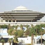 عمادة شؤون الطلاب تمثل جامعة المجمعة في مناظرات قطر