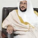الشيخ العريفي ممنوع من دخول الاتحاد الأوروبي لأسباب امنية
