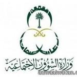 أمين حائل: 1.5 مليار ريال لنزع ملكية طريق الملك عبدالعزيز بحائل