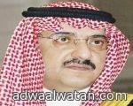صاحب السمو الملكي الأمير سعود بن عبدالمحسن أمير منطقة حائل   حفظه الله