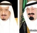 القبض على مريض مسن هرب من مستشفى الملك خالد بحائل