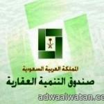 الطقس : رياح سطحية تحد من مدى الرؤية الافقية على مناطق الرياض وحائل