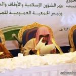امير منطقة تبوك يلتقي  رئيس تحرير صحيفة الوطن