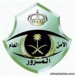 الهلال الأحمر السعودي يدشن الرقم الموحد 19971