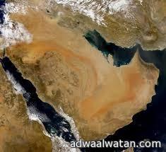 الأرصاد: حالة الطقس المتوقعة اليوم الجمعة