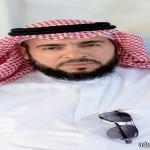 الملك سلمان يوجه بتوسيع مجال جائزة خدمة البيئة لتشمل العالم الاسلامي