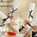 سفارة خادم الحرمين الشريفين لدى الأردن تستضيف فريقاً طبياً من مستشفى العيون التخصصي