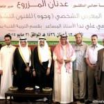 توجيهات الفيصل تعيد العمل بطريق مكة – جدة الموازي في 8 ساعات