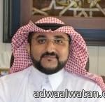 أمين منطقة حائل يصدر قرار بترقية عدداً من الموظفين بأمانة المنطقة