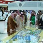 أكاديمية الطيران المدني تتربع  على منصة معرض مشاريع جدة المتنقل