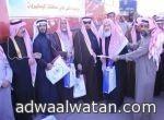 دخول مباريات كأس الخليج بالمجان