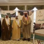 مركز الملك سلمان للأطفال المعوقين بحائل يطلق الملتقى السادس للتوظيف
