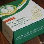 وزير الصحة يتفقد المرافق الصحية بمحافظة الأحساء