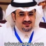 الأمير بدر بن جلوي يكرم الفائزين بوسام بر الأحساء 13