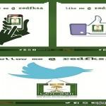 """""""أضواء الوطن """" تشارك في حملة التبرع بالدم بمدينة الأمير سلطان الطبية بالرياض"""