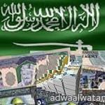 وفاة (الحكمي) مؤذن مسجد البازعي بتبوك  اليوم اثناء الصلاه
