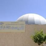المحكمة العليا تدعو إلى تحري رؤية هلال رمضان مساء اليوم