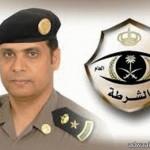 وزير التربية والتعليم البحريني يكرم المعلم الوذيناني