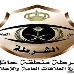 """""""الفيصل"""" يعتمد ترقية 151 موظفاً بإمارة مكة المكرمة"""