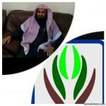 ضبط متفجرات ومواد لتصنيع القنابل في البحرين كانت في طريقها إلى السعودية