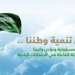 كلية الملك فهد الأمنية تعلن نتائج القبول المبدئي الثاني
