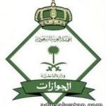 بدء القبول بالجامعات الحكومية بمنطقة الرياض.. غداً