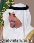 """""""لقاء تركي بن طلال الثقافي""""يستضيف  6 علماء ومفكرين في """"الندوات الرمضانية"""""""