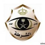 أكاديمية محمد بن نايف للأمن الدبلوماسي تحتفي بتخريج الدورة الـ 17من طلابها