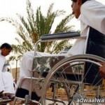 جامعة بيشة تعلن عن توفر عدد من الوظائف للمعيدين والمعيدات
