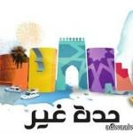 محافظ العقيق يدشن مشروع افطار صائم ويشهد إسلام سبعة اشخاص