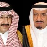 """""""العمري"""" مدير الدفاع المدني بمنطقة نجران إلى رتبة لواء"""