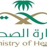 """""""الضويلع"""" يشكر القيادة الرشيدة على تعيينه نائباً لوزير الصحة"""