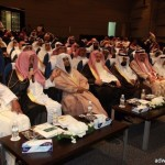 """مدير شرطة """"عقيق الباحة"""" يشارك ضباط وأفراد الميدان الإفطار"""