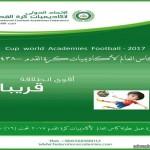 امانة الشرقية: الانتهاء من تنفيذ منطقة ذوي الاحتياجات الخاصة في منتزه الملك فهد
