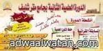"""انتشار المتسولين في """"محافظة النماص"""" يقلق المتسوقين"""
