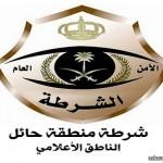 شرطة العاصمة المقدسة تعلن ضبط العديد من مخالفي الإقامة والعمل