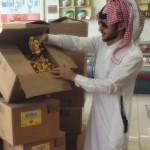 شرطة مكة :القبض على عصابة نشل بمكة من جنسية أفريقية