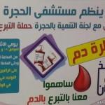 شرطة الرياض تبدأ تطبيق خطة العشر الأواخر وعيد الفطر المبارك