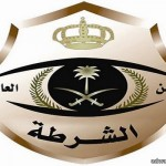 المشرف التربوي راشد الحربي مديراً لمكتب التعليم بالسليمي