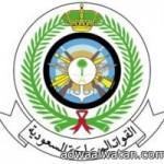 """""""شرطة محافظة المهد"""" تطيح بقاتل """"النعيرية"""""""