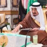 خادم الحرمين الشريفين يطلع على التصاميم الجديدة للأوراق النقدية والإصدار الثاني للعملة المعدنية السعودية