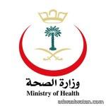 شرطة الباحة تكرم 36 متقاعداً من منسوبيها