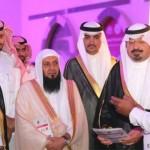 الأمير متعب بن عبدالله يعايد منسوبي قوات الحرس الوطني في منطقة الحدود الشمالية