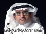 """إصابة 49 راكباً بحادث """"باص"""" على طريق القصيم الرياض السريع"""
