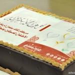 افتتاح برنامج العيد فرحة بمدينة ينبع الصناعية