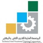 إدارة ابتدائية معاوية  في محافظة خيبر تكرم الطلاب المتفوقين