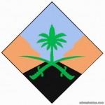 مواطن سعودي بالغزالة يمتلك عملة نادرة يعود تاريخها للسنة الرابعة من الهجرة
