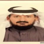 وكيل إمارة منطقة الباحة يفتتح فعاليات ملتقى شباب الباحة الثاني