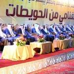 """""""صحة الرياض"""" تتوعد المتسببين في واقعة تسليم جثة لغير ذويها بمستشفى الدوادمي العام"""